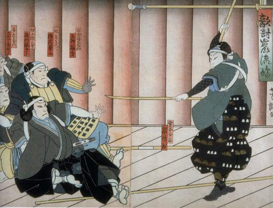 Miyamoto Musashi by Yoshitaki Tsunejiro